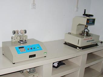 Henan Tianyu Garment Import And Export Co.,Ltd